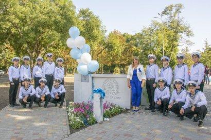 В Одессе появился «Сквер за мир»