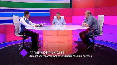 Импичмент Президенту. В студии — Михаил Дейч и Игорь Киселев