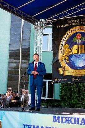 В Международном гуманитарном университете отпраздновали День знаний