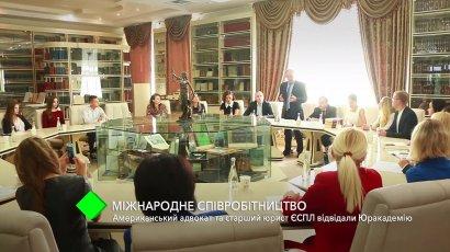 Международное сотрудничество: американский адвокат и старший юрист Европейского суда по правам человека посетили Одесскую Юракадемию