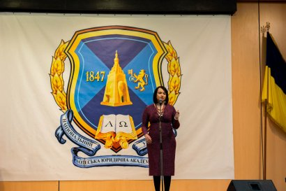 Первые лица города и области поздравили коллектив Одесской Юракадемии с Днем юриста