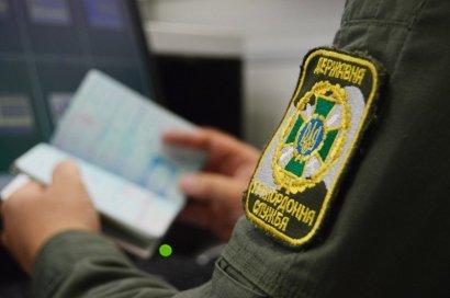 Гражданка России попросила у пограничников убежища в Украине