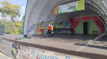 В парке Шевченко проходит праздничный концерт ко Дню защитника Украины