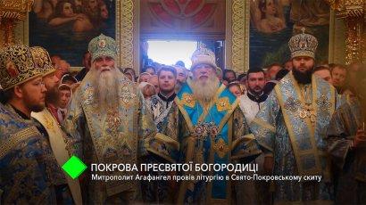 Покров Пресвятой Богородицы: Митрополит Агафангел совершил литургию в Свято-Покровском скиту