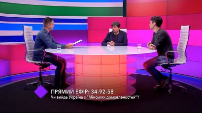 Новые условия Киева по Минским договоренностям. В студии — Игорь Назаренко и Михаил Шабанов