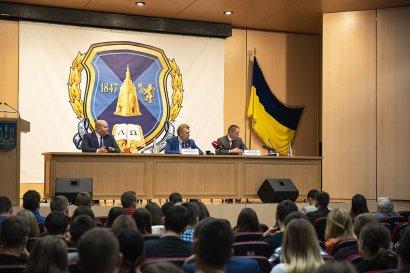 Одесскую Юракадемию посетил главный следователь Украины Максим Цуцкиридзе