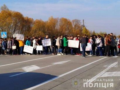 """Учителя требовали выплат зарплат на трассе """"Киев-Ковель"""""""