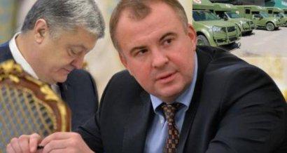 """В """"Богдан Моторс"""" заявили о срыве военного госзаказа из-за суда над Свинарчуком Порошенко"""