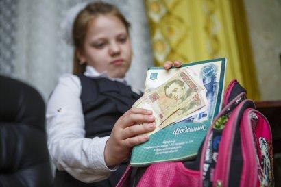 Школьные «благотворительные» взносы – скрытая форма коррупции