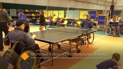 Открытый Кубок по настольному теннису: чемпионат среди людей с инвалидностью прошел в спорткомплексе МГУ