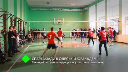 Спартакиады в Одесской Юракадемии: в спортивных соревнованиях участвуют преподаватели и студенты