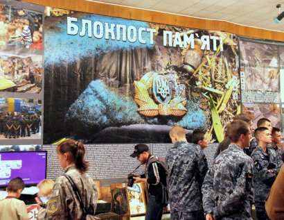 «Блокпост памяти» в Одессе
