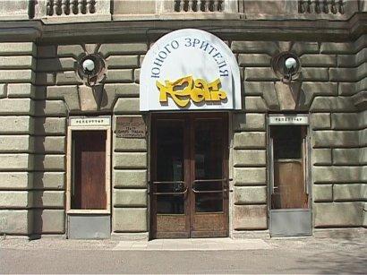 Здание Одесского ТЮЗа намерены забрать из областной собственности в городскую