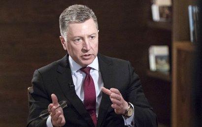 Госдеп США ликвидирует должность спецпредставителя по Украине – СМИ
