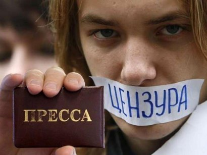 """""""Оппозиционная платформа – За жизнь"""" выступает против превращения Украины в информационный концлагерь"""