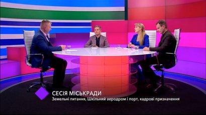 Сессия Одесского горсовета. В студии — Алексей Еремица, Олег Этнарович и Светлана Осауленко