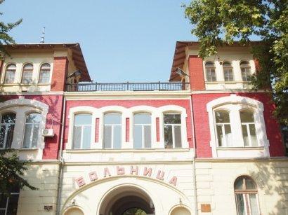 На ремонт крыши больницы на Слободке собираются потратить 3,5 миллиона