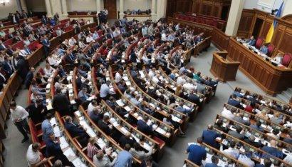 На расходы Рады в следующем году заложили два миллиарда гривен