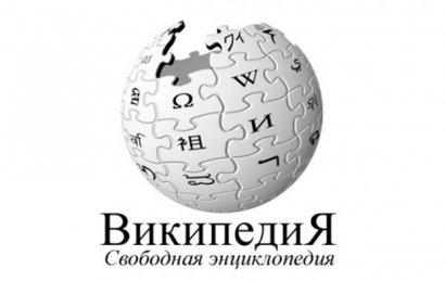 """Основатель """"Википедии"""" запустил соцсеть без рекламы и """"кликбейтной ерунды"""""""