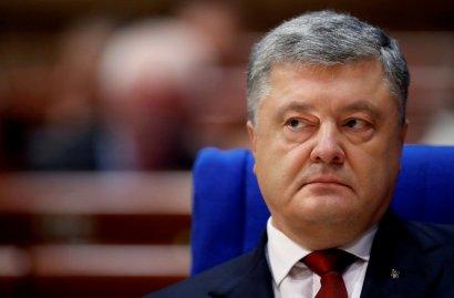 ГБР отказалось закрыть дело против Порошенко по влиянию при отборе кандидатов в ВСП