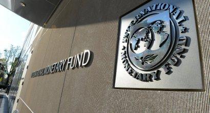 МВФ требует от Украины запретить возврат «ПриватБанка» и других «проблемных» банков экс-владельцам