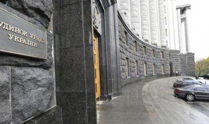 Кабмин внес изменения в перечень стратегических предприятий