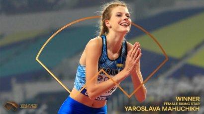 Украинку признали лучшей молодой легкоатлеткой мира
