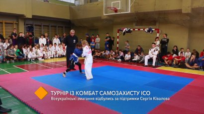 В Одессе прошёл Всеукраинский чемпионат Украины по Комбат самозащите ICO