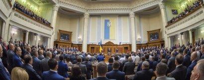 33% украинцев считают, что Раду ждут досрочные выборы