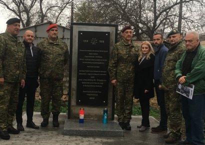 Истории возвращены имена хорватских солдат, павших в Великой войне