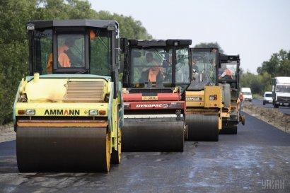 Украина хочет отказаться от ямочного ремонта дорог уже с 2020 года