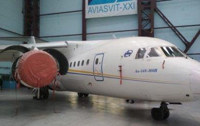 В Украине продают самолет Ан-148 для погашения долгов по зарплате