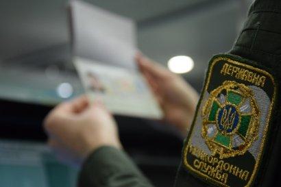 Украинские правоохранители выявили более полусотни нелегалов-ливийцев