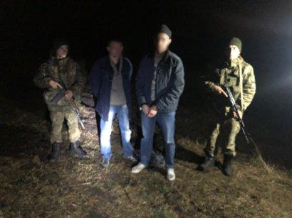 В Одесской области двух нарушителей границы обнаружили с помощью системы оптико-электронного наблюдения