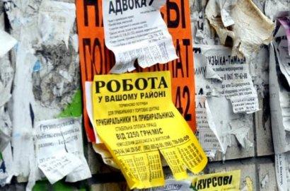 Милованов назвал самые занятые области в Украине