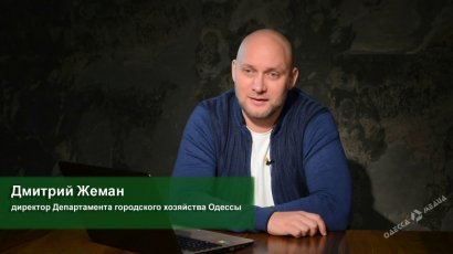В Одессе могут снизить тариф на тепло