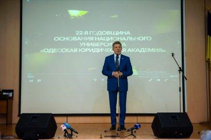 Одесская юридическая академия отмечает 22-летие: университет поздравили почетные гости