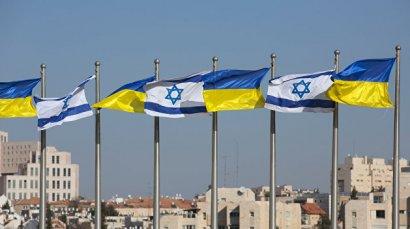 Израиль направил Украине ноту протеста из-за решения Рады