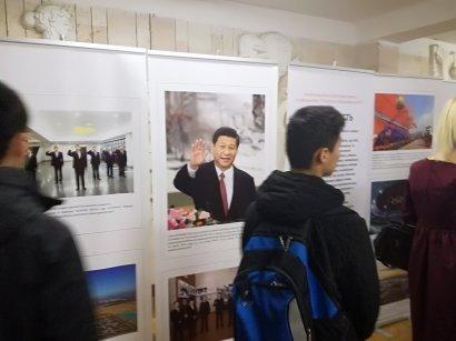 Завершение тура фотовыставки, посвященной 70-летию со Дня создания Китайской народной республики