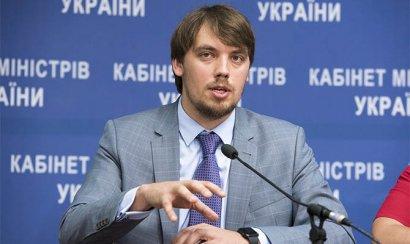 Кабмин собирается взыскать с Коломойского деньги, потраченные на национализацию ПриватБанка