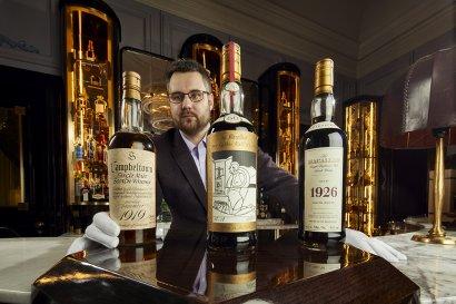 Крупнейшую в мире коллекцию односолодового виски продадут на аукционе