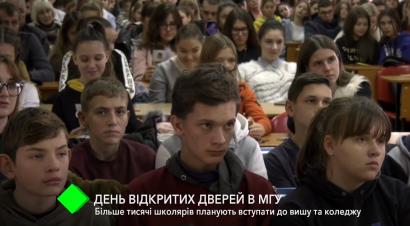 День открытых дверей в МГУ: более тысячи школьников планируют поступать в вуз и колледж