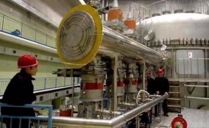 Китай создаст «искусственное Солнце»