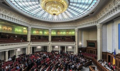 Рада приняла закон об особенностях депутатской неприкосновенности