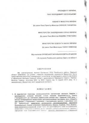 Ошибка или двойная «подстава» от посла Банькова?