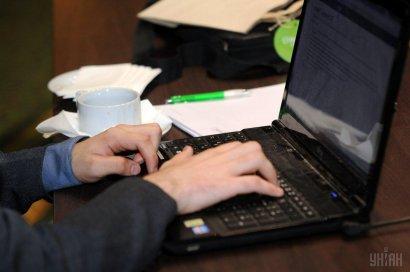 Эксперты по кибербезопасности назвали худшие пароли 2019 года