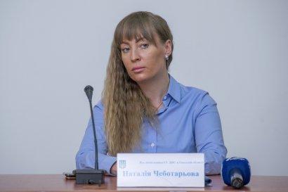 Студенты одесских вузов побывали на Дне открытых дверей в налоговой службе
