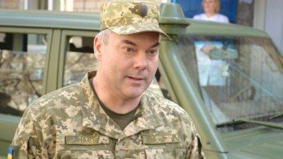 Украинских военных будут обучать английскому языку