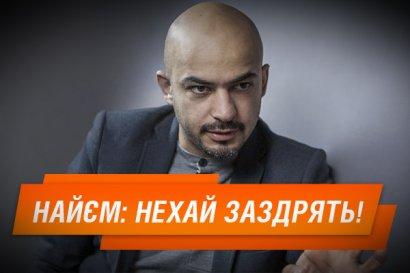 """Всего за месяц работы в """"Укроборонпроме"""" Мустафа Найем заработал больше 300 тыс гривен"""