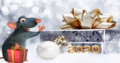 Все новое в новом году